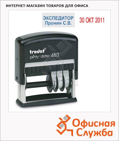 Датер со свободным полем прямоугольный Trodat Printy 26x9мм, 3.8мм, русские буквы, 4813