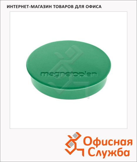 фото: Магниты Magnetoplan Standart d=30х8мм 10шт/уп, зеленые