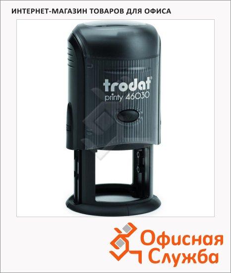 Оснастка для круглой печати Trodat Printy d=30мм, черная, 46030