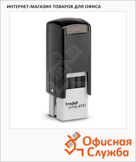 Оснастка для квадратной печати Trodat Printy 12х12мм, черная, 4921