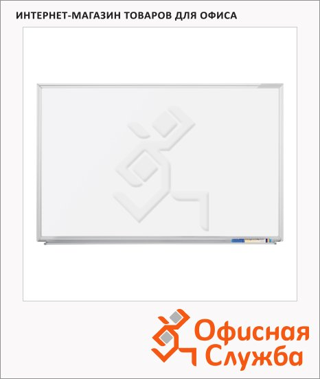 Доска магнитная маркерная Magnetoplan SP 1241188 120х180см, лаковая, белая, алюминиевая рама