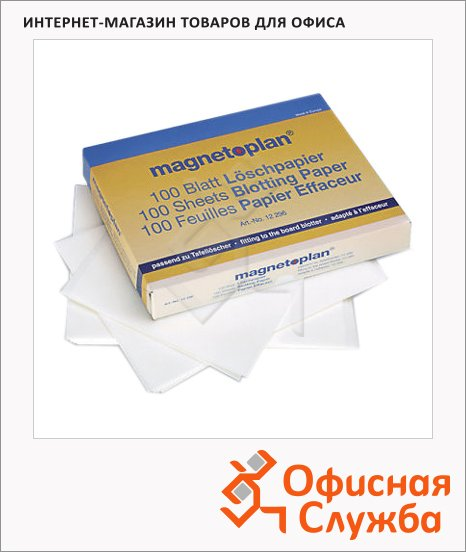 фото: Салфетка для губки для маркерной доски Magnetoplan 100шт 12296