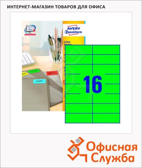 Этикетки самоклеящиеся Avery Zweckform 3454, 105x37мм, 16шт на листе А4, 100 листов, 1600шт, для всех видов печати, зеленые