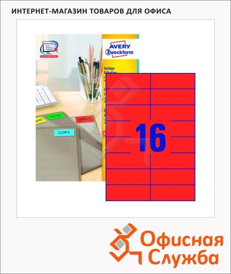 фото: Этикетки самоклеящиеся 105x37мм, 16шт на листе А4, 100 листов