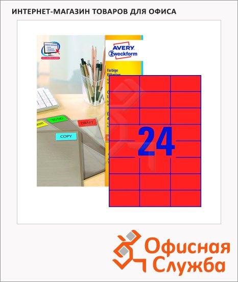 Этикетки самоклеящиеся Avery Zweckform 3448, 24шт на листе А4, 100 листов, 2400шт, для всех видов печати, красные, 70x37мм