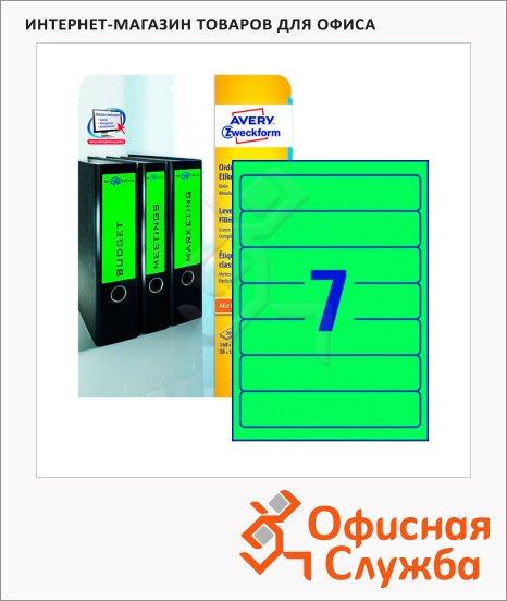 Этикетки для папок Avery Zweckform L4764-20, 7шт на листе А4, зеленые, 38х192мм, 220 листов, 175шт, для струйной/ цветной лазерной печати