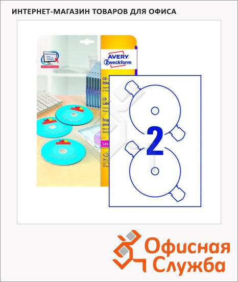 �������� ��� CD/DVD Avery Zweckform L7760-25, ����� ���������, d=117��, 2�� �� ����� �4, 25 ������, 50��, ��� ������� �������� ������