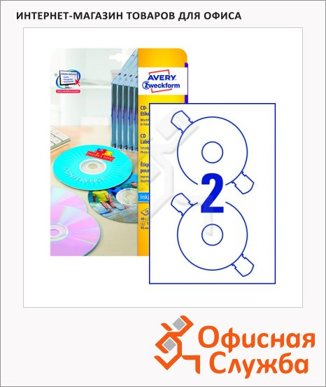 Этикетки для CD/DVD Avery Zweckform C6074-20, белые глянцевые, d=117мм, 2шт на листе А4, 20 листов, 40шт, для струйной печати