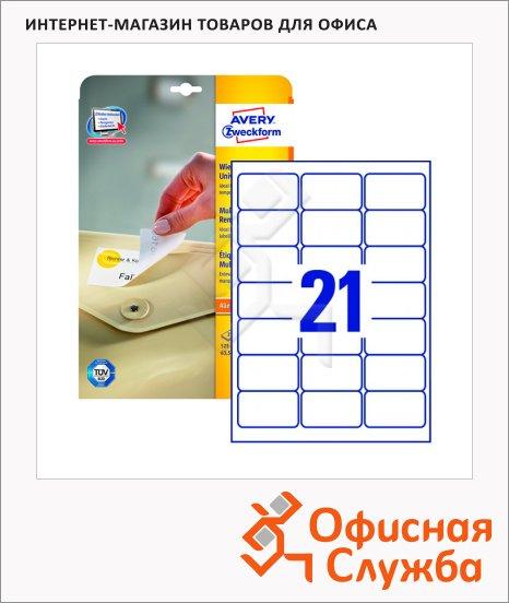 Этикетки удаляемые Avery Zweckform Stick&Lift L6023REV-25, белые, 63.5х38.1мм, 21шт на листе А4, 25 листов, 525шт, для всех видов печати