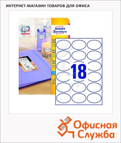 Этикетки для ценников Avery Zweckform C6079-10, белые глянцевые, 63.5х42.3мм, 18шт на листе А4, 10 листов, 180шт, для струйной печати