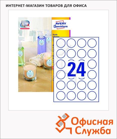 Этикетки для ценников Avery Zweckform L3415-100, белые, d=40мм, 24шт на листе А4, 100 листов, 2400шт, для струйной/ цветной лазерной печати