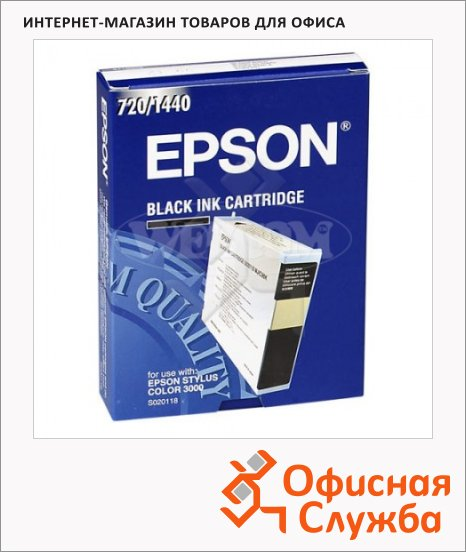 Картридж струйный Epson C13 S020118, черный