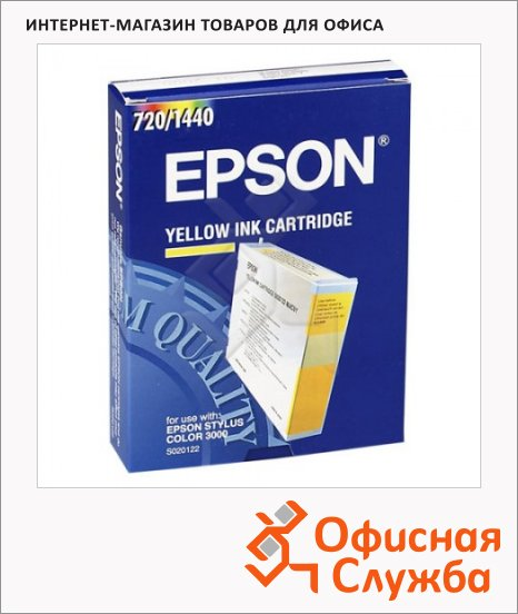 фото: Картридж струйный Epson C13 S020122 желтый