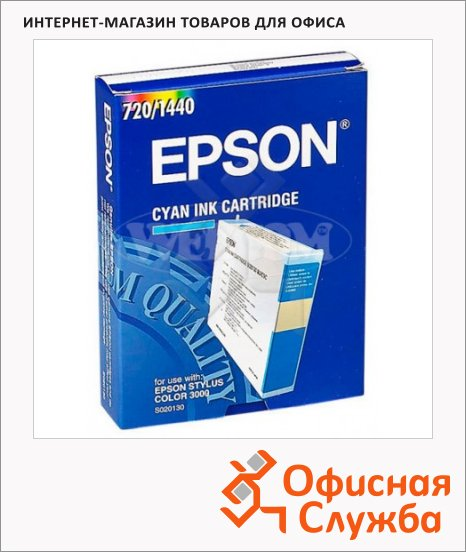 фото: Картридж струйный Epson C13 S020130 голубой