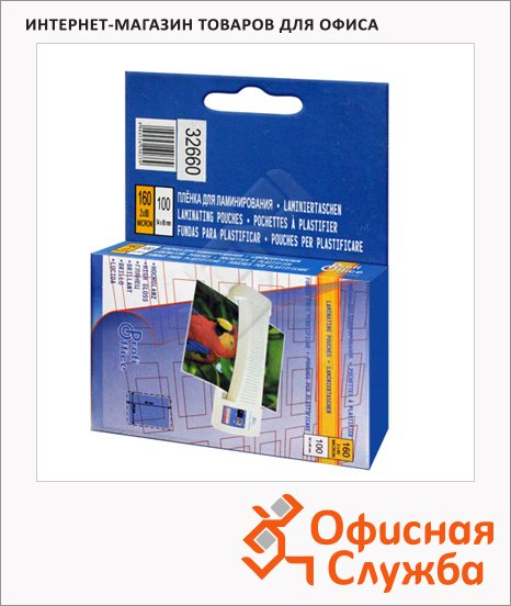 Пленка для ламинирования Profioffice 175мкм, 100шт, 65х108мм, глянцевая