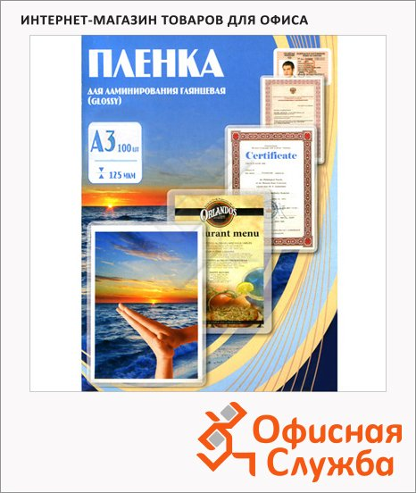 Пленка для ламинирования Office Kit 125мкм, 100шт, 303х426мм, глянцевая