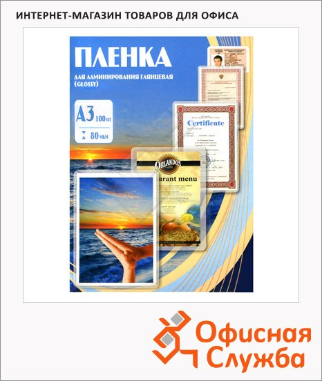 Пленка для ламинирования Office Kit 80мкм, 100шт, 303х426мм, глянцевая