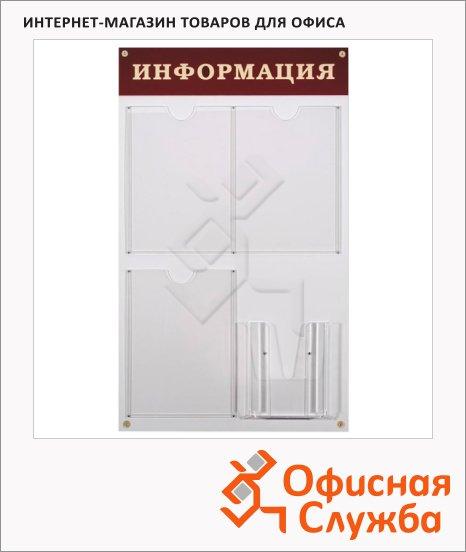 Доска информационная Attache Информация 40х80см, темно-вишневая, пластиковая, без рамы, 4 отделения