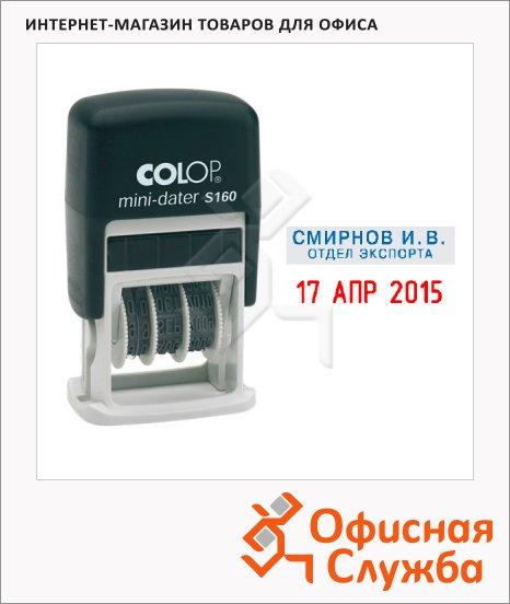 Датер со свободным полем прямоугольный Colop Printer Line 25x5мм, 3.8мм, русские буквы, S160