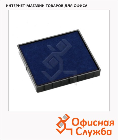 Сменная подушка квадратная Colop для Colop Printer Q43/Q43-Dater, E/Q43, синяя