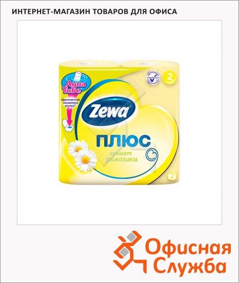 Туалетная бумага Zewa Плюс ромашка, 2 слоя, 4 рулона, 184 листа, желтая, 23м