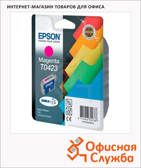 фото: Картридж струйный Epson C13 T042340 пурпурный