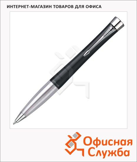 Ручка шариковая Parker Urban K200 М, синяя, черный матовый корпус