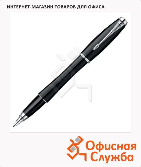 Ручка перьевая Parker Urban F200 F, синяя, глянцевый черный корпус