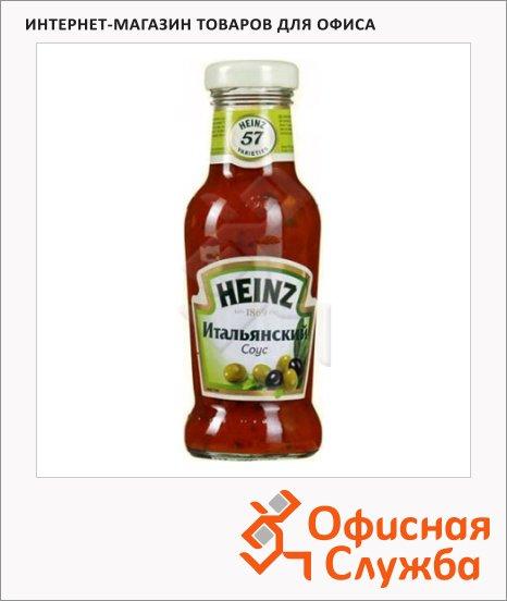 Соус Heinz итальянский, 280г
