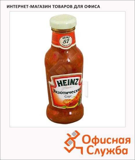 Соус Heinz экзотческий, 295г