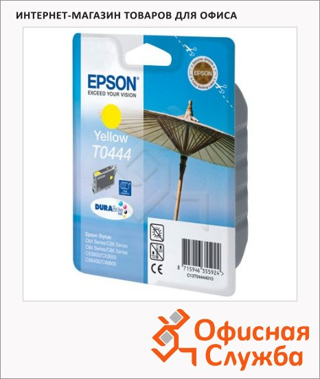фото: Картридж струйный Epson C13 T044440 желтый