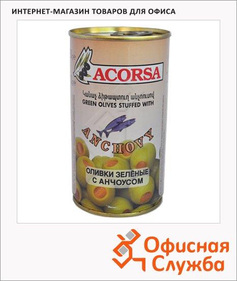 Оливки Acorsa зеленые с анчоусом, 350г