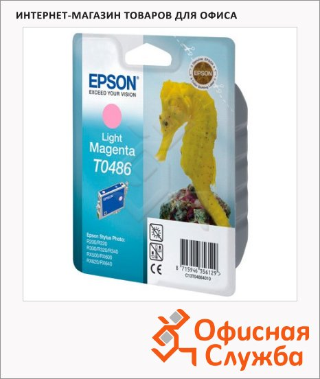 фото: Картридж струйный Epson C13 T048640 светло-пурпурный