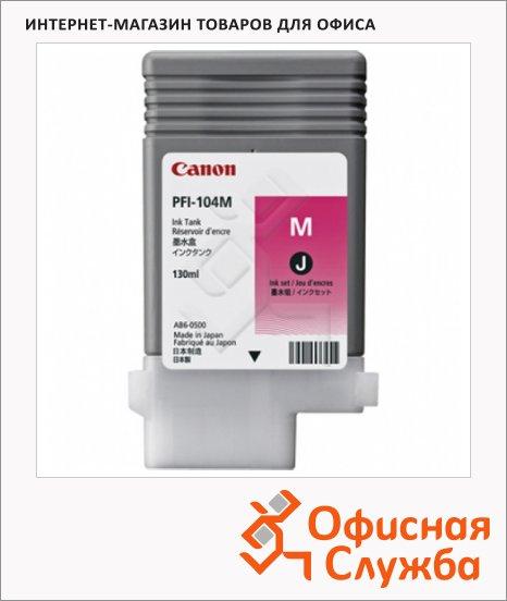 фото: Картридж струйный Canon PFI-104 пурпурный