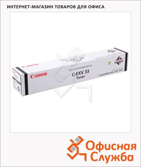 фото: Тонер-картридж Canon C-EXV33 черный, (2785B002)