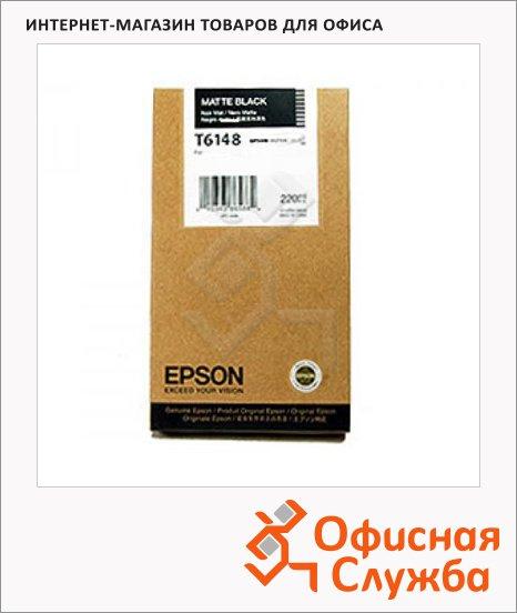 Картридж струйный Epson C13 T614800, черный матовый