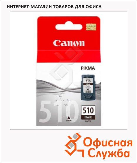 Картридж струйный Canon PG-510, черный, (2970B007)