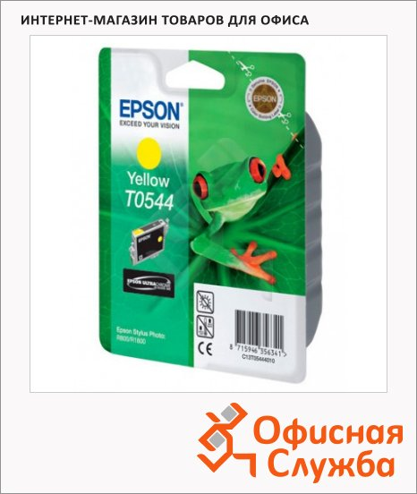 фото: Картридж струйный Epson C13 T054440 желтый