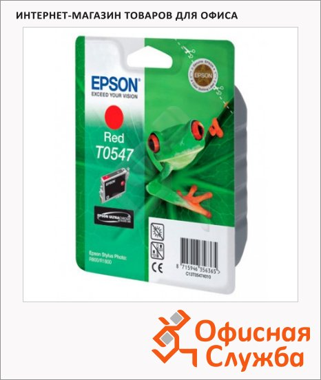 Картридж струйный Epson C13 T054740, красный