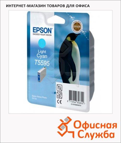 Картридж струйный Epson C13 T5595 4010, светло-голубой