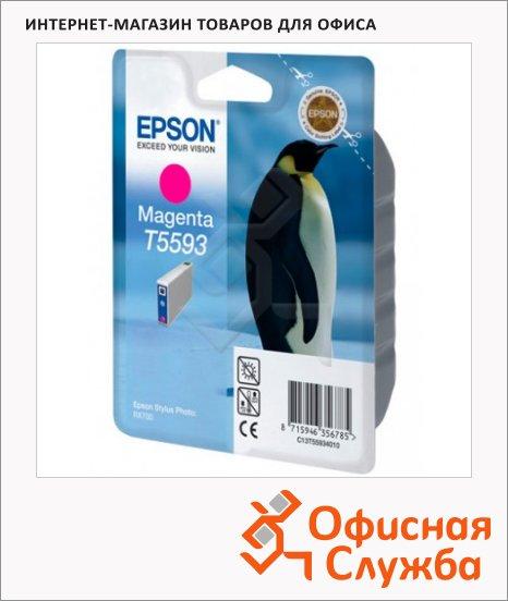 Картридж струйный Epson C13 T5593 4010, пурпурный