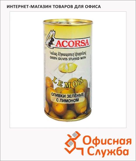 Оливки Acorsa зеленые с лимоном, 190г