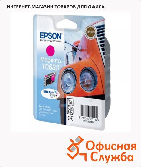 фото: Картридж струйный Epson C13 T06334 A10 пурпурный