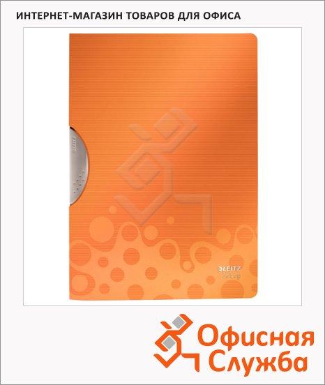 Пластиковая папка с клипом Leitz Bebop оранжевая, А4, до 30 листов, 41830045