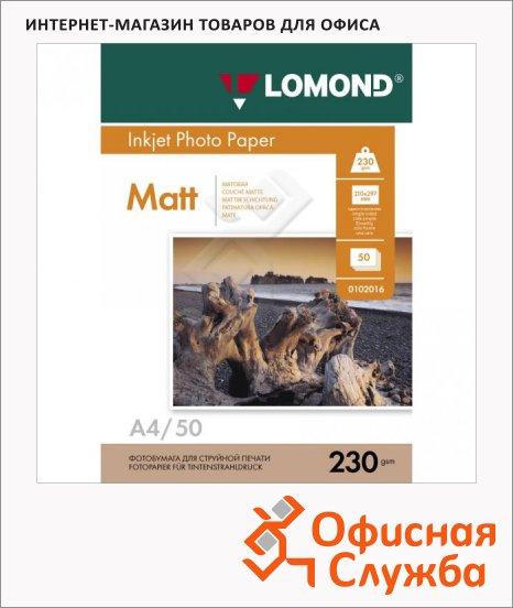 ���������� ��� �������� ��������� Lomond �4, �������, 50 ������, 230 �/�2, 102016