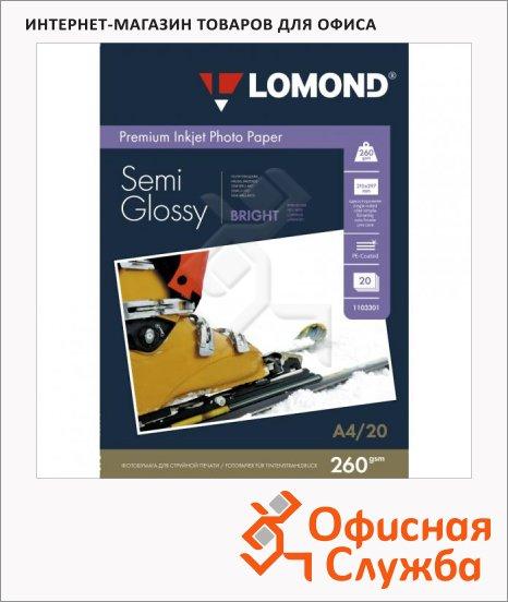 фото: Фотобумага для струйных принтеров Lomond А4 20 листов, 260 г/м2, полуглянцевая