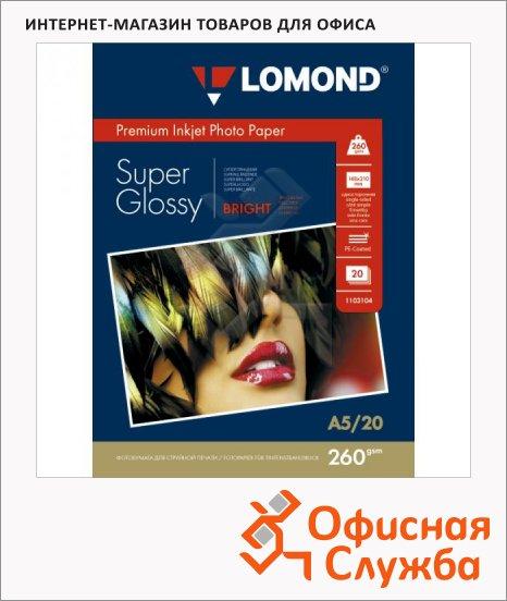 Фотобумага для струйных принтеров Lomond А5, 20 листов, 260г/м2, суперглянцевая, 1103104
