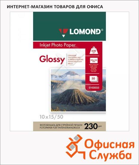 Фотобумага для струйных принтеров Lomond А6, глянцевая, 50 листов, 10х15см, 230 г/м2, 102035