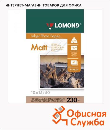 Фотобумага для струйных принтеров Lomond А6, 50 листов, 10х15см, 230 г/м2, матовая, атласная, 102034