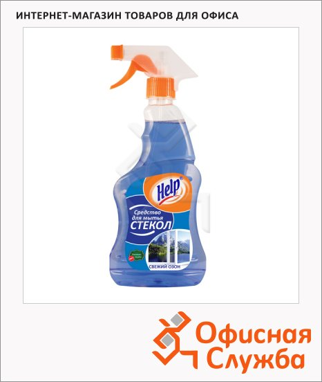фото: Чистящее средство для стекол Help 500мл спрей
